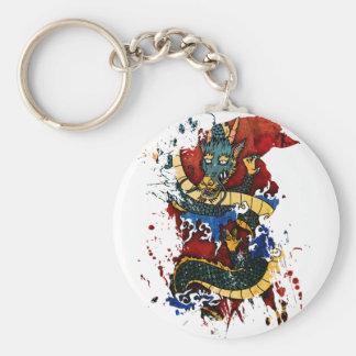 Dragon Basic Round Button Key Ring