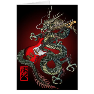 Dragon Bass 01 Card