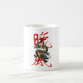 Dragon Blood abstract coffee mug