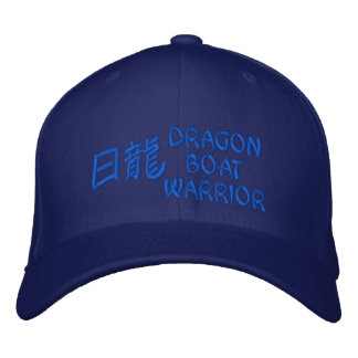 dragon boat warrior embroidered hat