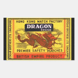 Dragon Brand Vintage Safety Match Label
