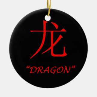 """""""Dragon"""" Chinese astrology sign Ornament"""