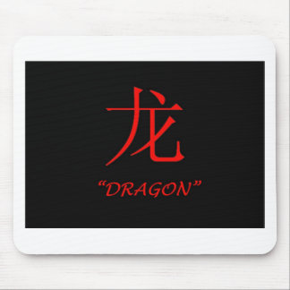 Dragon Chinese astrology sign Mouse Pads