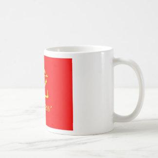 """Dragon"" Chinese astrology sign Coffee Mug"