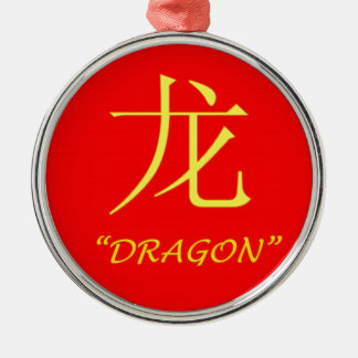 """Dragon"" Chinese astrology sign Silver-Colored Round Decoration"