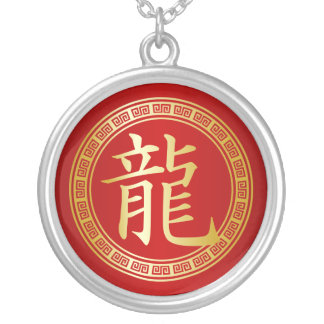 Dragon Chinese Symbol Gold on Red Necklaces