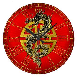 Dragon Chinese Symbol Prosperity  Heart Large Clock