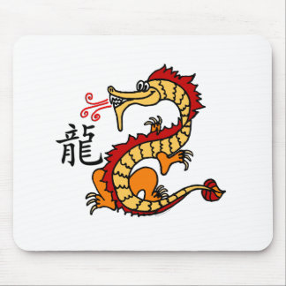 Dragon Chinese Zodiac Mouse Pad
