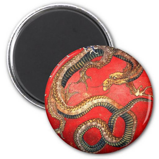 dragon-clipart-19 fridge magnet