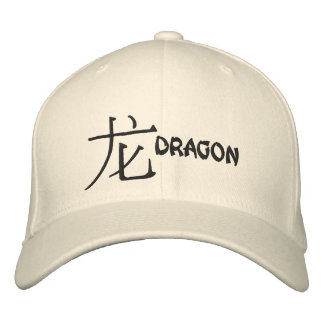 Dragon Dragon Embroidered Hat