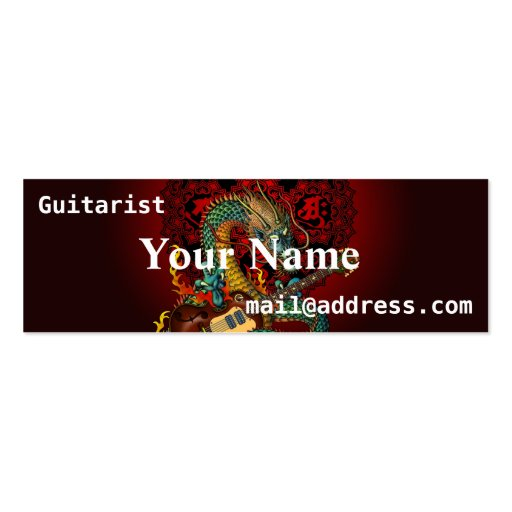 Dragon guitar 1 business card