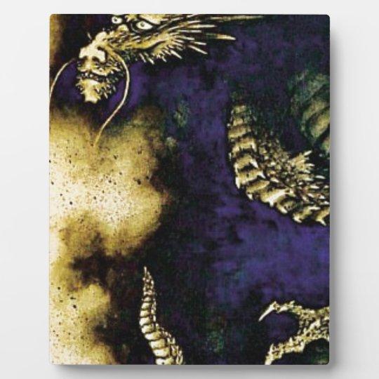 Dragon in a Rain Cloud Display Plaques