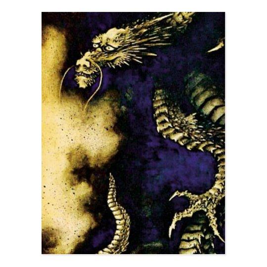 Dragon in a Rain Cloud Postcard