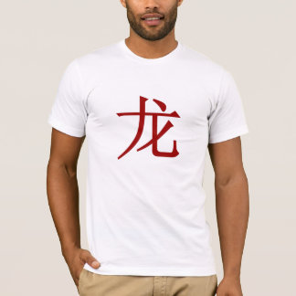 Dragon in Chinese T-Shirt