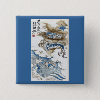 Dragon in the Clouds Japanese Fine Art 15 Cm Square Badge