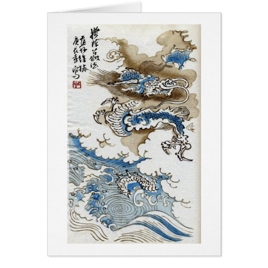 Dragon in the Clouds Japanese Fine Art Card