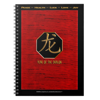 Dragon In The New Year Notebook