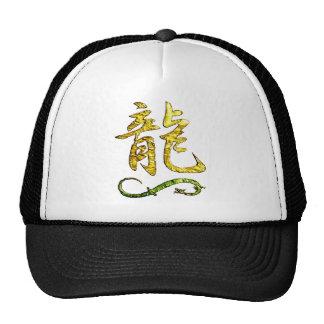 Dragon Kanji Cap