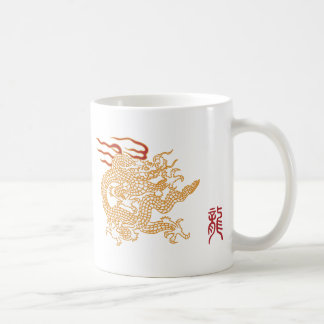 Dragon Kanji Seal Coffee Mug