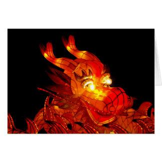 Dragon Lantern Greeting Card