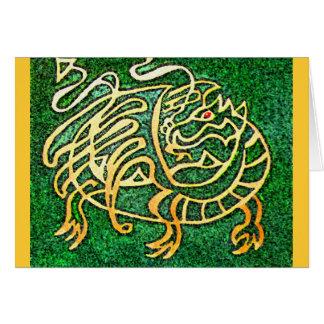Dragon maze card