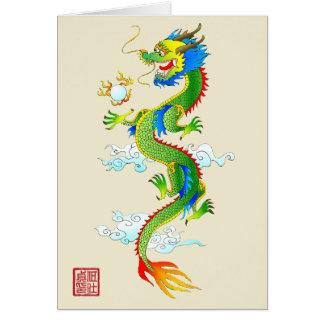 Dragon & Pearl notecard