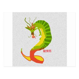 Dragon Rage Postcard