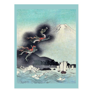 Dragon rising over Mount Fuji Ukiyoe Post Cards