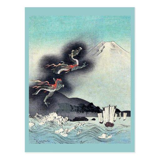 Dragon rising over Mount Fuji Ukiyoe Post Cards