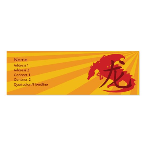 Dragon - Skinny Business Card Template