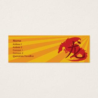 Dragon - Skinny Mini Business Card