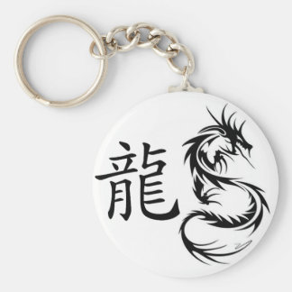 dragon tribal with chinese character key ring