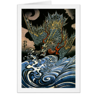 Dragon & Water Spirit Kuniyoshi Japanese Fine Art Card