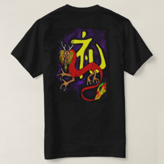 DRAGON WITH RESPECT KANJI T-Shirt