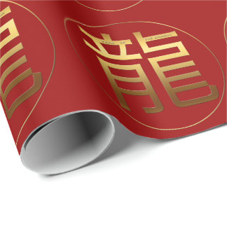 Dragon Year Gold embossed effect Symbol Wrapping P Wrapping Paper