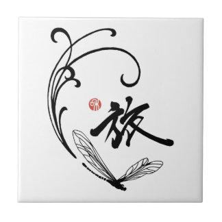 Dragonfly Journey Ceramic Tile