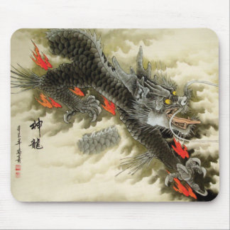 Dragons - Chinese Painting Mousepad