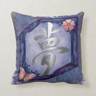 Dream Asian Cushion