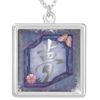Dream Asian Square Pendant Necklace