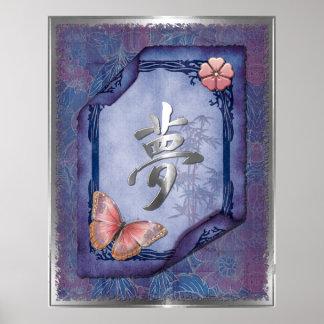 Dream Asian Poster