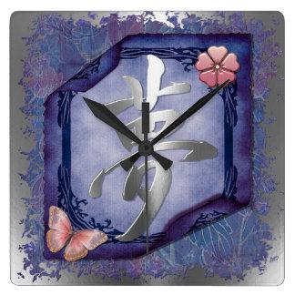 Dream Asian Square Wall Clock