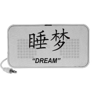 """Dream"" Chinese symbol gifts and products Mini Speakers"