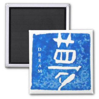 Dream Kanji Magnet