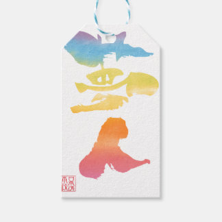 Dream person gift tags