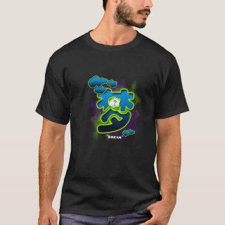 """Dream"" T-Shirt"