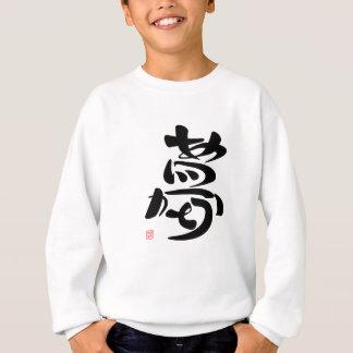 Dream thank you 11-2 sweatshirt