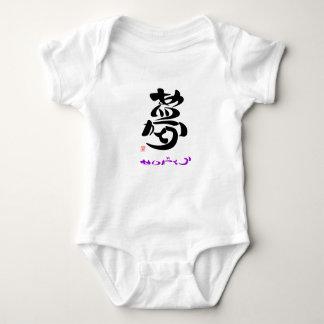 Dream thank you 1A3 Baby Bodysuit