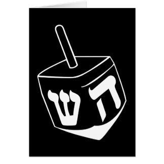 dreidel card - chanukah