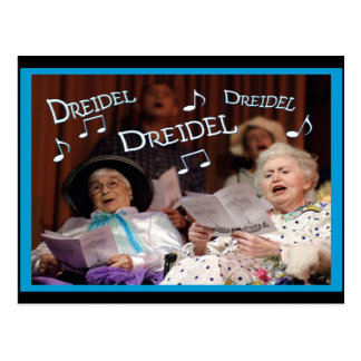 Dreidel Dreidel Dreidel Post Cards