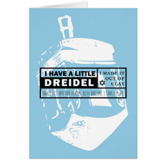Dreidel Song Hanukkah Card